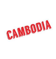 Cambodia rubber stamp vector