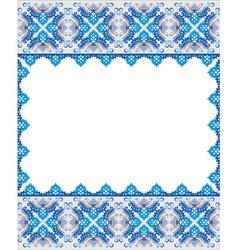 elegant floral element vector image