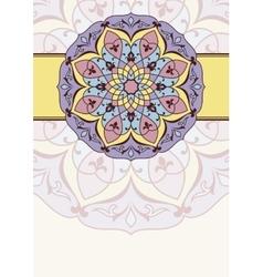 Arabic invitation card vector image