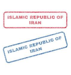 Islamic republic of iran textile stamps vector