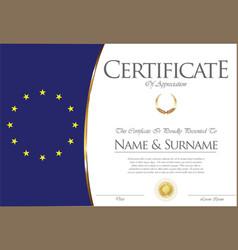 Certificate or diploma european flag design vector