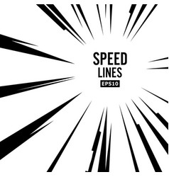 Comic speed lines explosion vector