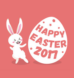 Happy easter day with white easter rabbit vector