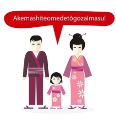 Japanese people congratulations happy new year vector