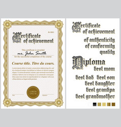 gold certificate template guilloche vertical vector image vector image