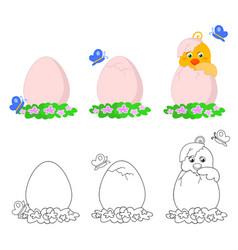 cute pip egg vector image vector image