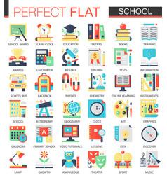school edication complex flat icon concept vector image