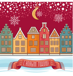 New year card holiday colorful decor warm wishes vector