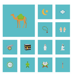 Flat icons new lunar arabian arabic calligraphy vector