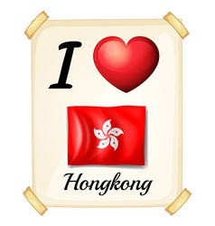 I love hongkong vector