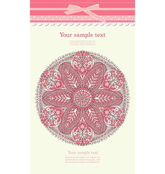 Vintage pink ornament background vector image vector image