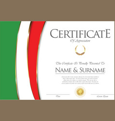 Certificate or diploma italy flag design vector