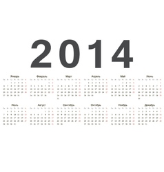 Simple russian 2014 calendar vector image vector image
