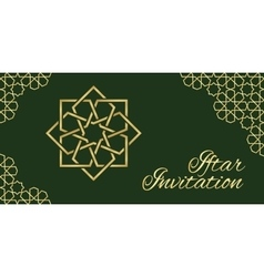 Green iftar invitation vector image