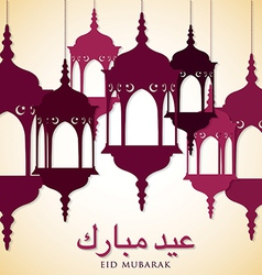 Lantern eid mubarak blessed eid card in format vector