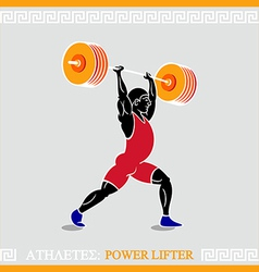 Athlete weight lifter vector image vector image