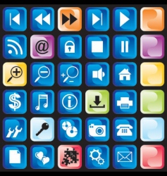 icons button vector image