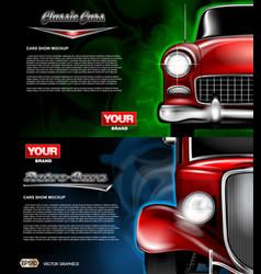 digital red old retro car close up mockup vector image vector image