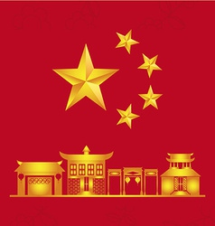 China concept vector