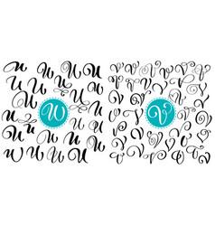 set of hand drawn calligraphy letter u v vector image vector image