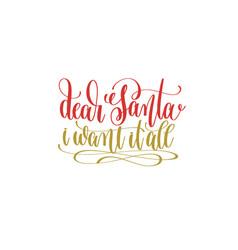 Dear santa i want it all hand lettering holiday vector