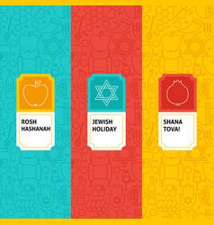 Line rosh hashanah patterns set vector