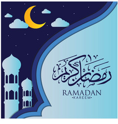 blue and yellow ramadan background vector image vector image