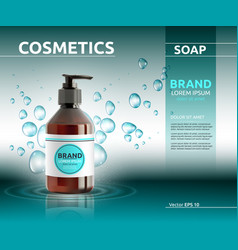 Liquid soap cosmetic ads template hydrating body vector