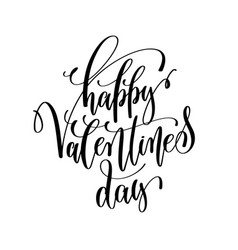 happy valentines day black and white hand vector image vector image