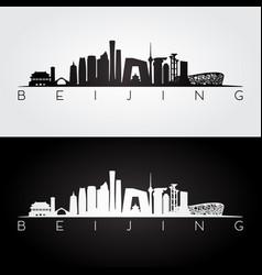 beijing skyline and landmarks silhouette vector image