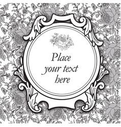 floral background vintage frame cover flourish vector image vector image