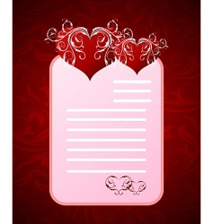 romantic letter for valentines day vector image vector image