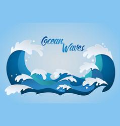 ocean waves color vector image