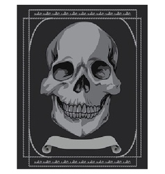 Skull in frame vector