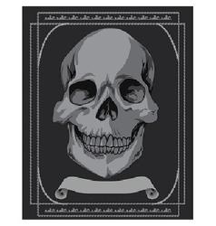 Skull in frame vector
