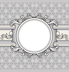 Floral background vintage frame cover flourish vector