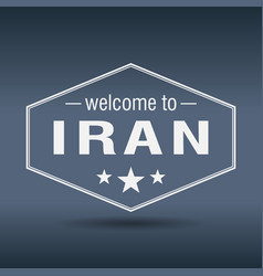 welcome to iran hexagonal white vintage label vector image