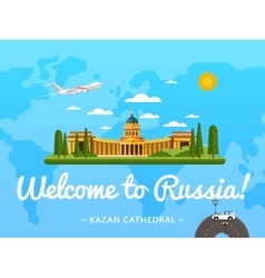 Welcome to russia poster with famous attraction vector