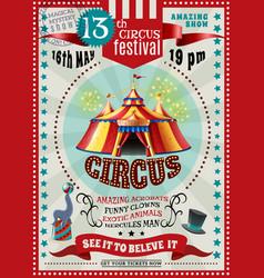 circus festival announcement retro poster vector image vector image