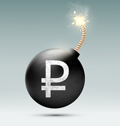 round bomb with the sign of the ruble and the vector image vector image