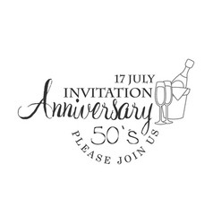 Fifty years anniversary party black and white vector