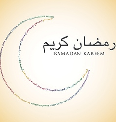 Moon made of words ramadan card in format vector