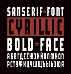Cyrillic sanserif font in military style vector