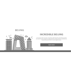 Web Page Chinese City of Incredible Beijing vector image vector image