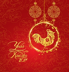 Oriental chinese new year lantern pattern vector