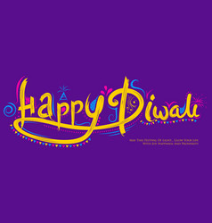Typography calligraphy on diwali holiday vector