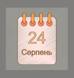 flat shading style icon calendar ukraine vector image