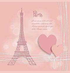 paris postcard vector image