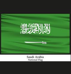 national flag of saudi arabia vector image