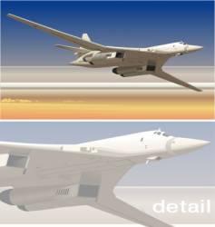 strategic bomber to vector image